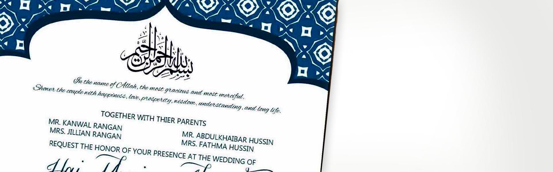 Paras Traders Bharuch Gujarat India Invitation Card